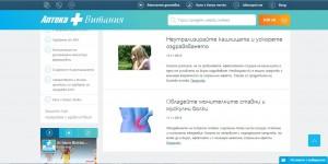 писане на статии, Иванка Могилска, копирайтинг