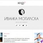 писане на статии, копирайтинг, копирайтър, Иванка Могилска
