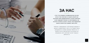 копирайтинг, писане на съдържание за уеб, Иванка Могилска