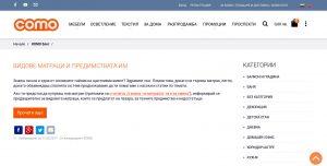 писане на статии, Иванка Могилска, блог, копирайтър