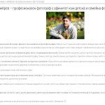 копирайтинг, Иванка Могилска, копирайтър, писане на съдържание, писане на статии
