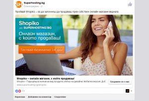 хедлайн, Иванка Могилска, копирайтинг